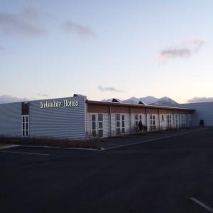 ホテルでオーロラが出るまで待機 アイスランド旅行@ブループラネットツアー