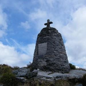 この碑が見えたら最高地点は目の前