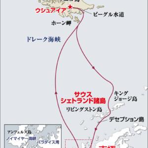 南極クルーズの航路|南極クルーズ船|南極・南極上陸クルーズ旅行@ブループラネットツアー