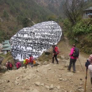 エベレスト街道|マニ石|ネパール・エベレスト街道トレッキング旅行@ブループラネットツアー
