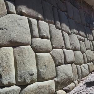 クスコ|ピューマの石|ペルー・マチュピチュとナスカ旅行@ブループラネットツアー