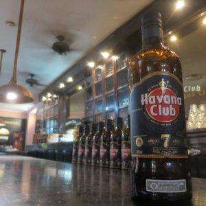 ラム酒 ハバナクラブ キューバ・世界遺産旅行@ブループラネットツアー