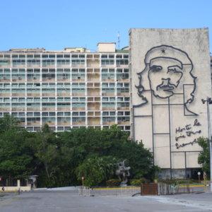 チェゲバラ|キューバ・世界遺産旅行@ブループラネットツアー
