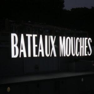 バトームーシュ|セーヌ河ディナークルーズ|フランス旅行@ブループラネットツアー