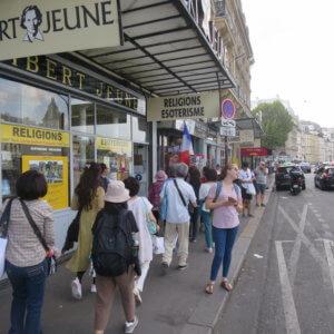 パリ街歩き フランス旅行@ブループラネットツアー