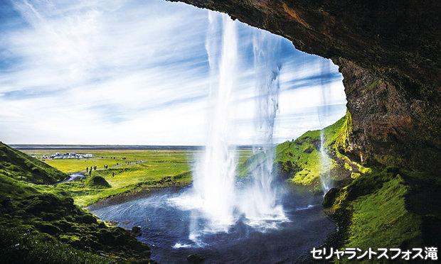 アイスランド@ブループラネットツアー