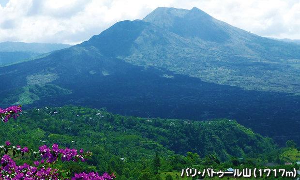 バリ・バトゥール山@ブループラネットツアー